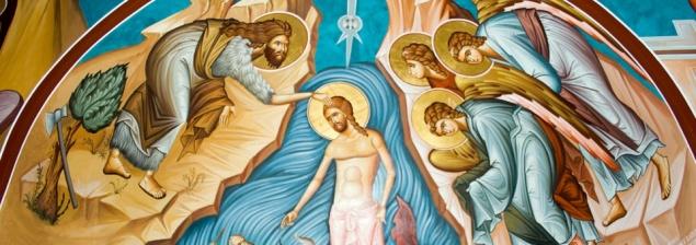 Suy niệm Lễ Chúa Giêsu chịu phép rửa- ĐTGM Giuse Ngô Quang Kiệt