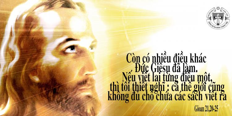 Cuộc đời giấu ẩn của Chúa Giêsu. Suy niệm Lời Chúa Thứ Bảy Tuần VII Phục Sinh